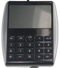 Устройство учета бюджета E23-0001MSЭлектроника<br><br>