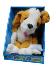 Интерактивная подвесная собака CL1166Вигрушки<br><br>