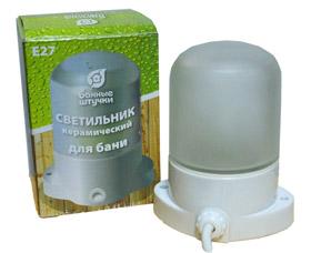 Светильник электрический для бани Банные штучки 14501Все для бани<br><br>