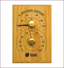 Термометр с гигрометром Банная станция Банные штучки 18010Все для бани<br><br>