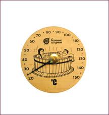 Термометр Банные штучки 18005Все для бани<br><br>