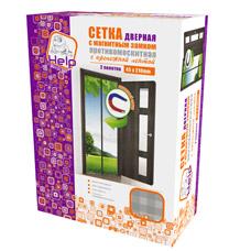 Сетка-штора на дверь противомоскитная с магнитным замком, с крепежной лентой 45х210 см Help 80004Средства против вредителей<br><br>