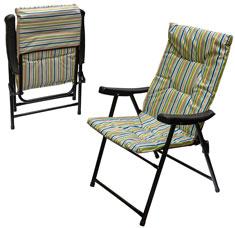 Кресло с откидной спинкой и мягким матрасом Orange 82306Разное<br><br>
