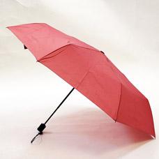 Зонт-автомат Ame Yoke OK55-1-5Зонты<br><br>
