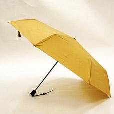 Зонт-автомат Ame Yoke OK55-1-7Зонты<br><br>