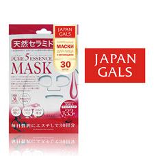 Japan Gals Маска с натуральными керамидами Pure5 Essential 30 шт арт. 26LL11, 7263Японская косметика<br><br>