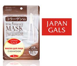 Japan Gals Маска с коллагеном Pure 5 Essential 7 шт арт. 09717, 09171Японская косметика<br><br>