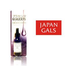Japan Gals Сыворотка с плацентой Pure beau essence 25 мл арт. 6242Японская косметика<br><br>