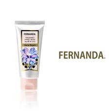 Парфюмированный крем для рук Мария Регаль Fernanda 50 гр арт. 24015Японская косметика<br><br>
