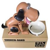 Собака-копилка 8801Сувениры<br><br>