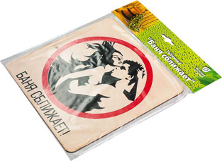 Табличка Банные штучки 32299Все для бани<br><br>