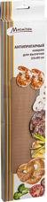 Антипригарный Коврик для выпечки 33x40см Marmiton 17051Товары для выпечки<br><br>