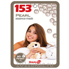 153 Маска-салфетка для лица с экстрактом ЖемчугаКорейская косметика<br><br>