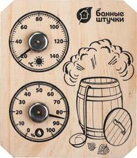 Термометр с гигрометром Пар и жар Банные штучки 18045Все для бани<br><br>