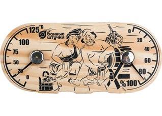 Термометр с гигрометром В парной Банные штучки 18048Все для бани<br><br>