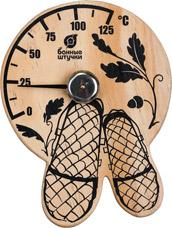 Термометр для бани и сауны Лапти Банные штучки 18040Все для бани<br><br>