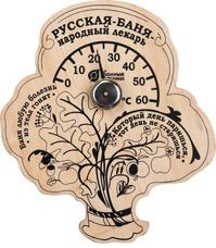 Термометр для бани и сауны Пословицы Банные штучки 18052Все для бани<br><br>