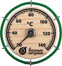 Термометр для бани и сауны Штурвал Банные штучки 18054Все для бани<br><br>