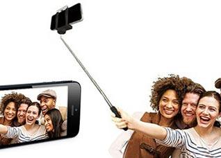 Монопод для селфи - Штатив с Bluetooth для создания снимков selfie Bradex TD 0303Товары для дома<br><br>