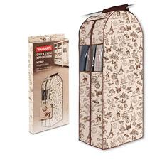 Кофр подвесной для одежды, 108x 60x30см, Travelling Valiant TRC108Товары для гардероба<br><br>