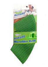 Насадка из микрофибры для автоматизированного уборщика Аллегро 2шт Bradex TD 0302Товары для уборки<br><br>