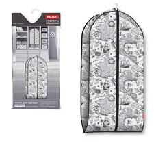 Чехол для одежды объемный, малый, 60x100x10см, Expedition Valiant EX-CV-100Товары для гардероба<br><br>