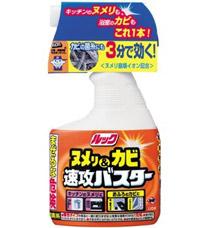 Чистящее дезинф.ср-во для кухни,ванны и туалета LionLook 400мл 4903301056065Бытовая химия<br><br>