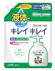 Жидкое мыло Lion KireiKirei антибакт.для рук с розмариновым маслом/450мл 4903301176831Бытовая химия<br><br>