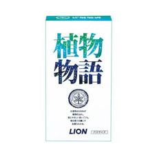 Натуральное туалетное мыло Lion Herb Blend 140гр*3шт 4903301170488Бытовая химия<br><br>