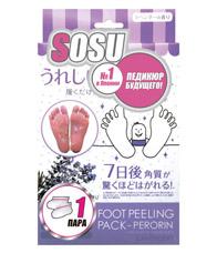 Носочки для педикюра Sosu с ароматом лаванды 1 пара арт. 46404, Sosu_18Японская косметика<br><br>