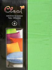 Наволочки трикотажные на молнии 2шт Cleo 9 зелёныеНаволочки<br><br>