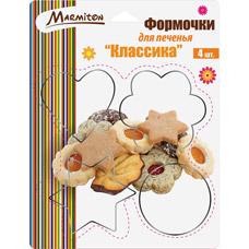 Формочки для печенья Классика 6см Marmiton 17060Все для бани<br><br>