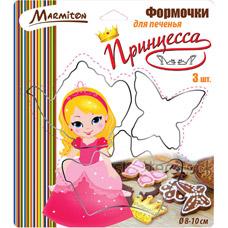 Формы для печенья Принцесса 8-10см Marmiton 17061Товары для выпечки<br><br>