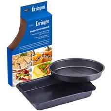 Набор для выпечки 2 предмета Erringen арт. 591Формы для выпечки тефлон<br><br>