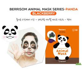Маска для лица серии Berrisom Animal mask – Панда 25мл 8809211650934Корейская косметика<br><br>