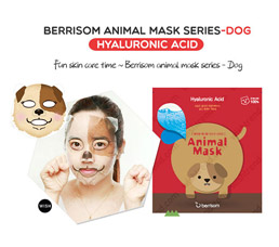 Маска для лица серии Berrisom Animal mask – Собачка 25мл 8809211650965Корейская косметика<br><br>