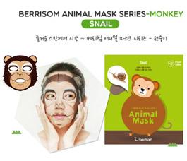 Маска для лица серии Berrisom Animal mask – Обезьянка 25мл 8809211650972Корейская косметика<br><br>