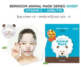 Маска для лица серии Berrisom Animal mask – Овечка 25 мл 8809211650989Корейская косметика<br><br>