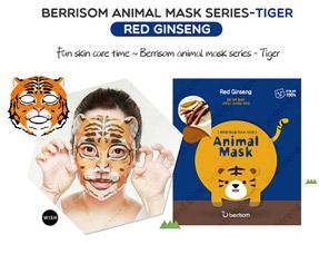 Маска для лица серии Berrisom Animal mask – Тигр 25 мл 8809211650927Корейская косметика<br><br>