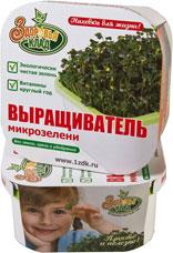 Выращиватель Здоровья клад для микрозелениМелкобытовая техника<br><br>