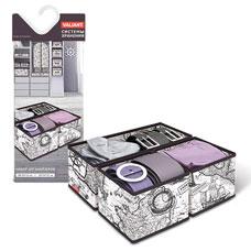 Набор органайзеров, 3 шт., без крышки, 28x14x11 см, 14x14x11 см, Expedition Valiant EX-S3Товары для гардероба<br><br>