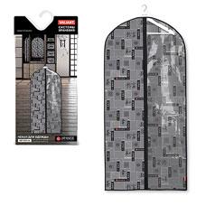 Чехол для одежды с прозрачной вставкой , большой, 60x137x10 см, Japanese Black  Valiant JB-CW-137Товары для гардероба<br><br>