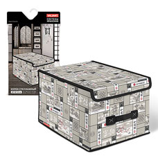 Короб стеллажный с крышкой, большой, 30x40x25 см, Japanese White Valiant JW-BOX-LMТовары для гардероба<br><br>