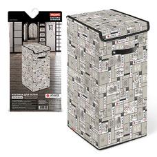 Корзина для белья с крышкой, 35x35x60 см, Japanese White Valiant JW-BOX-LXLТовары для гардероба<br><br>