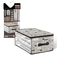 Кофр для хранения, малый, 35x30x20 см, Japanese White Valiant JW-CB-SТовары для гардероба<br><br>