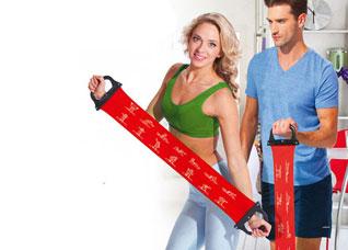 Эспандер ленточный Спорт актив Bradex SF 0147Товары для фитнеса<br><br>
