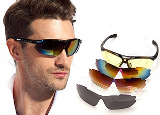 Очки спортивные солнцезащитные с 5 сменными линзами в чехле Bradex SF 0154 красныеТовары для здоровья<br><br>