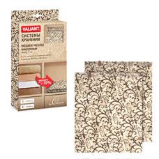 Набор мешков-чехлов для вакуумного хранения, 2 шт, 50x40см, Classic Valiant CL-VS-54Товары для гардероба<br><br>