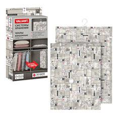 Набор чехлов для вакуум. хранен., 2 шт, 105x70 см + 90x70см, Japanese White Valiant JW-VS-10797Товары для гардероба<br><br>