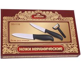 Набор ножей керамический Добрыня DO-1116 (10/12,5 + овощечистка)Ножи<br><br>